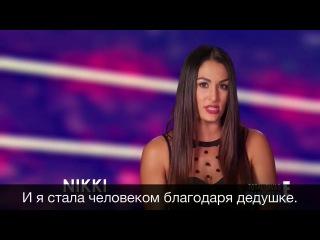 WWE Total Divas S01 E05 �� �������