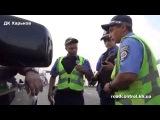 Разборки дорожного контроля с автодружинниками (Харьков)